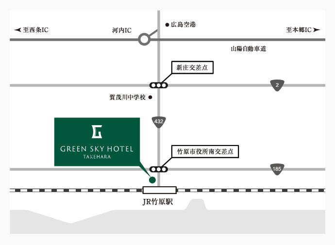 GREEN SKY HOTEL TAKEHARA