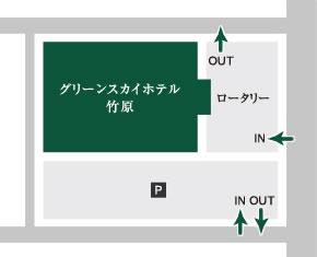 グリーンスカイホテル 竹原