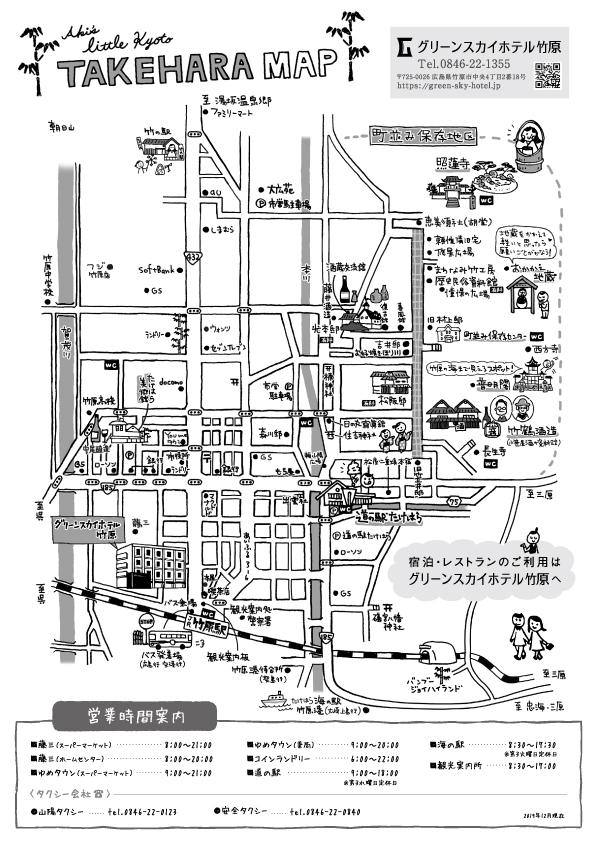 MAP_JAP