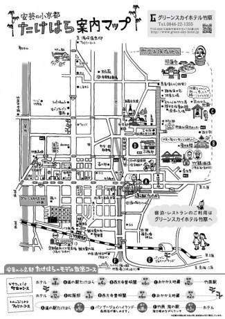 竹原観光マップ