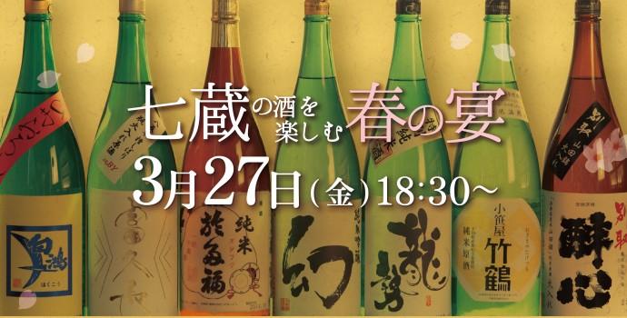 新酒CMS-0226