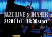 ジャズ&ディナー