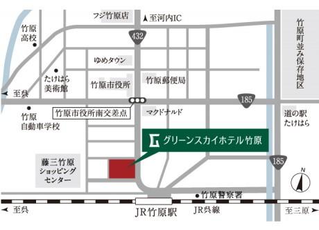 JR竹原駅より徒歩約1分
