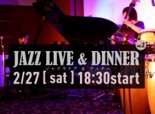 jazz2016main