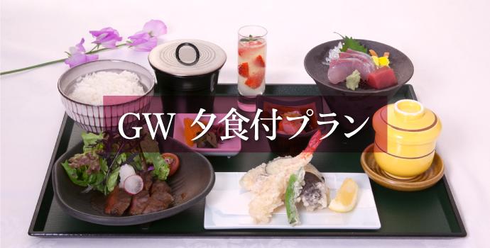 cms_GW2