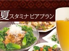 beer1-01