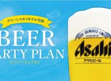 beer1-02