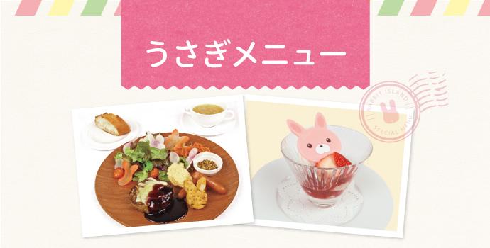 r-menu3