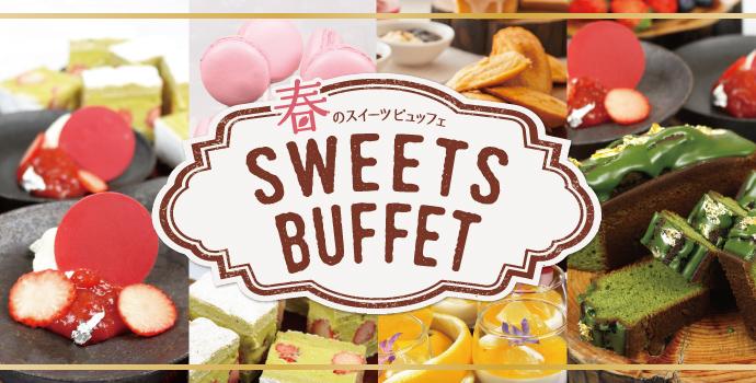 sweetsvuffet
