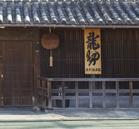 fujiisyuzou