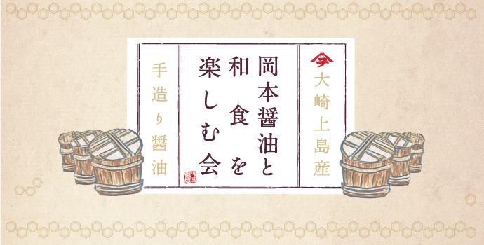 okamoto_CMS