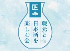 sakenokai_CMS