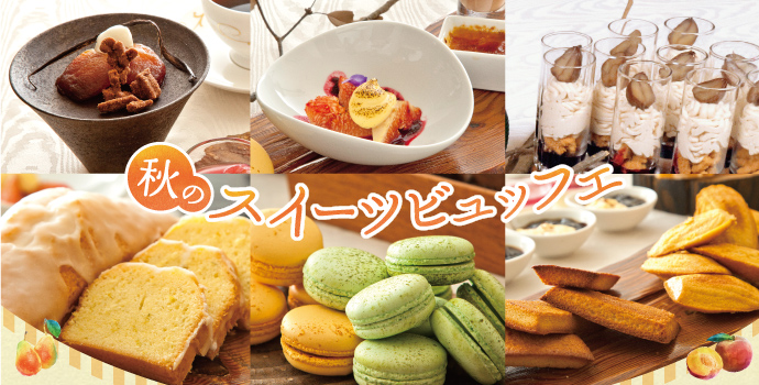 sweets_CMS3