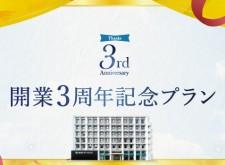 3th_CMS2