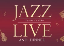 jazz183