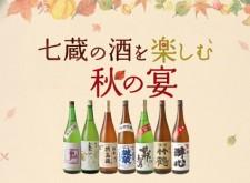18_sakenokai