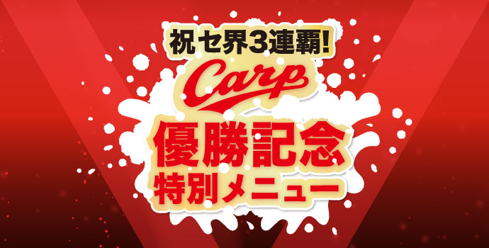carp_CMS
