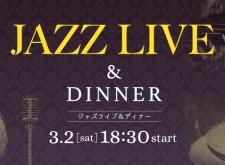 jazz20193
