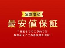 CMS_saiyasune