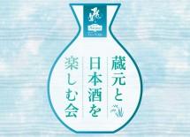 res_sakenokai1902