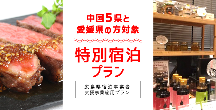 syukuhaku20_CMS02
